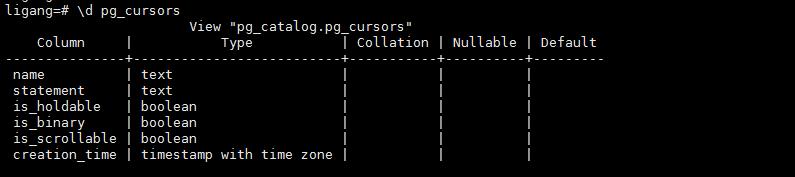 pg_cursors结构