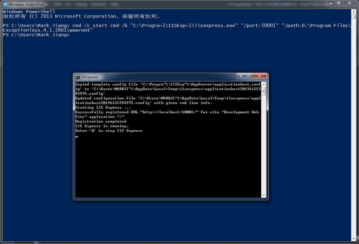 less_19_powershell.png