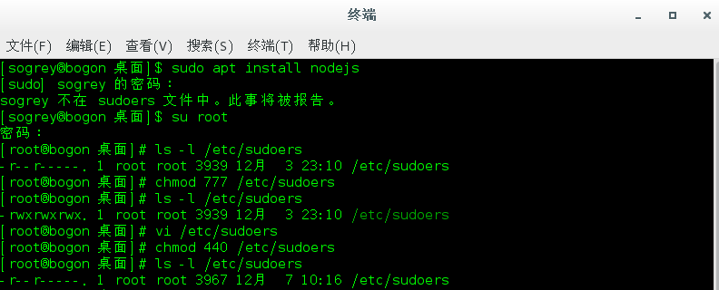 linux提升用户权限sudoers