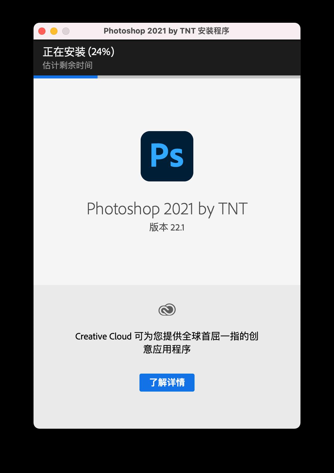 2021-Photoshop-1