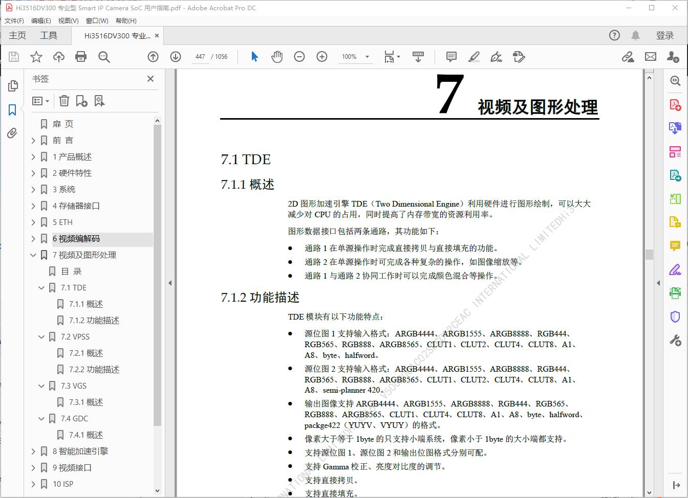#2020征文-开发板# 用鸿蒙开发AI应用(一)硬件篇