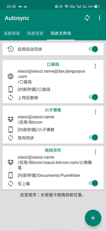 Screenshot_2021-02-17-05-38-57-49