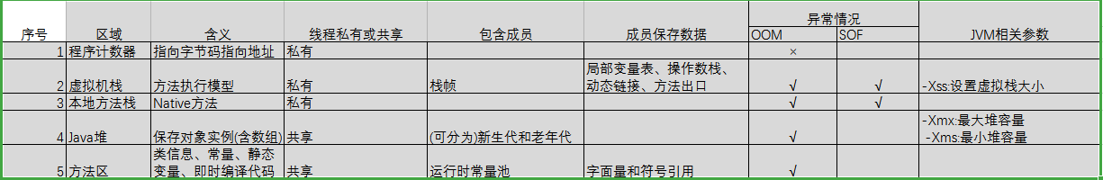 20191210001210\_5.png