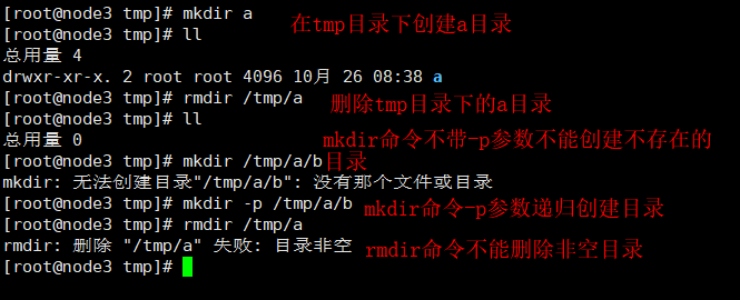 20191019100112\_8.png
