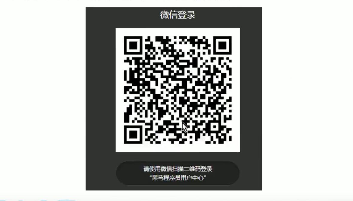 image-20200731084857806