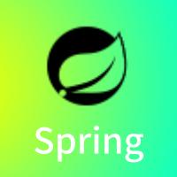 Spring源码分析系列