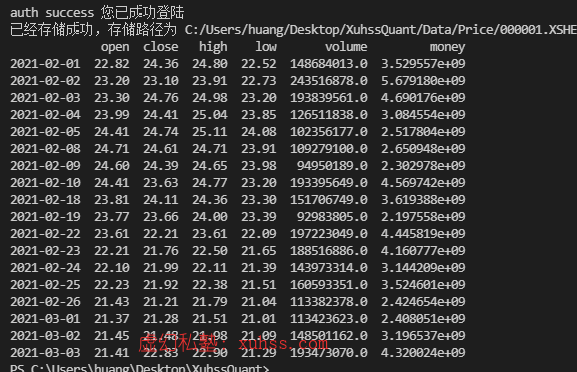 20210605202721 - Python量化交易实战-11创建股票数据库开发实战