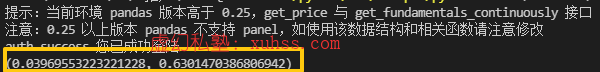 20210609200615 - Python量化交易实战-18计算夏普比率,规避投资风险