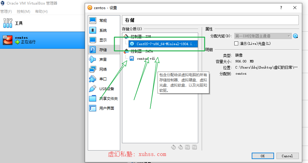 20210710123600 - Python flask实战订餐系统微信小程序-05Linux下Python安装