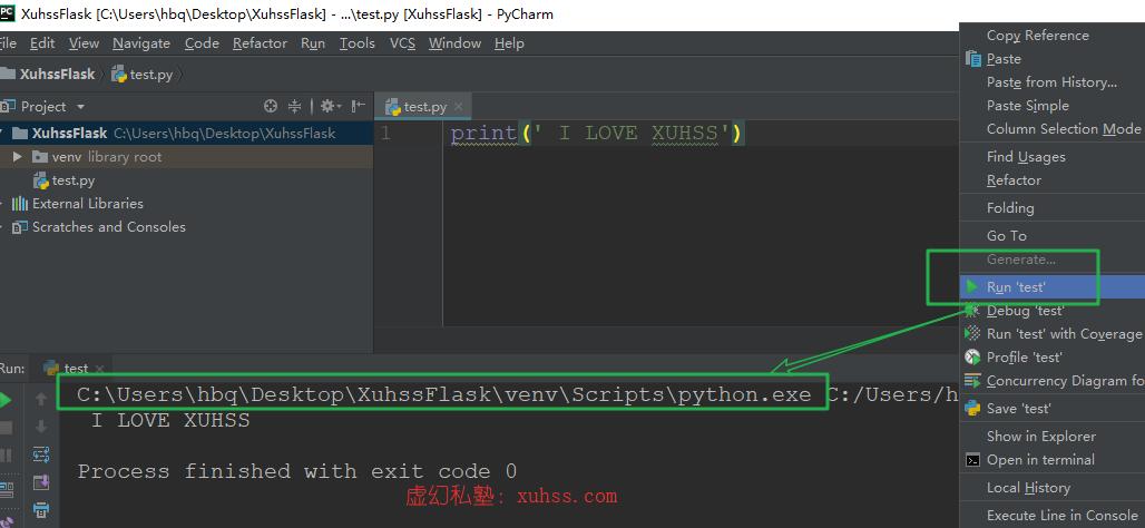 20210710214310 - Python flask实战订餐系统微信小程序-06Windows系统下Python和Pycharm的安装及简单项目创建