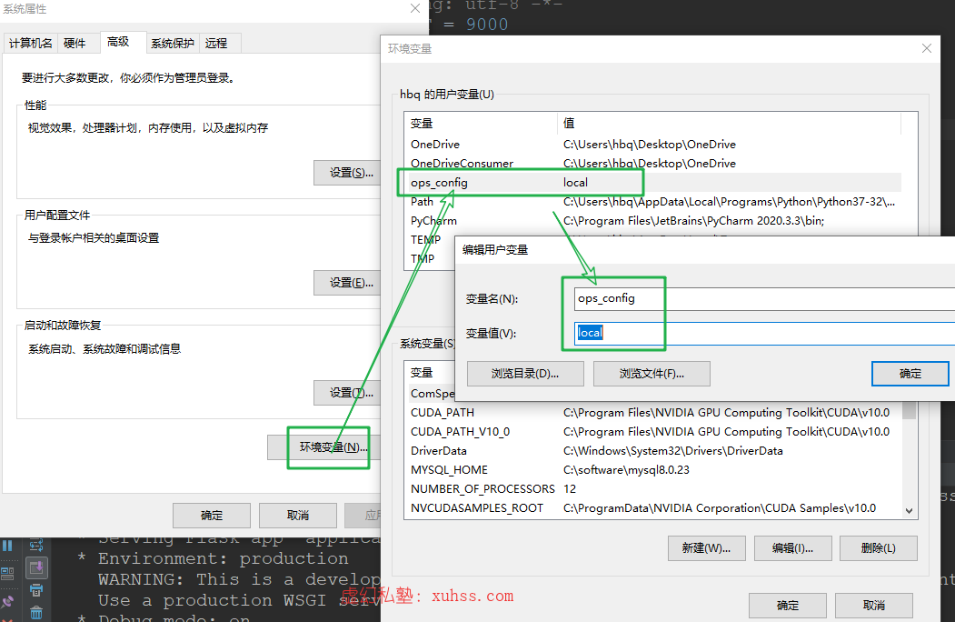 20210719215134 - Python flask实战订餐系统微信小程序-14手写MVC框架
