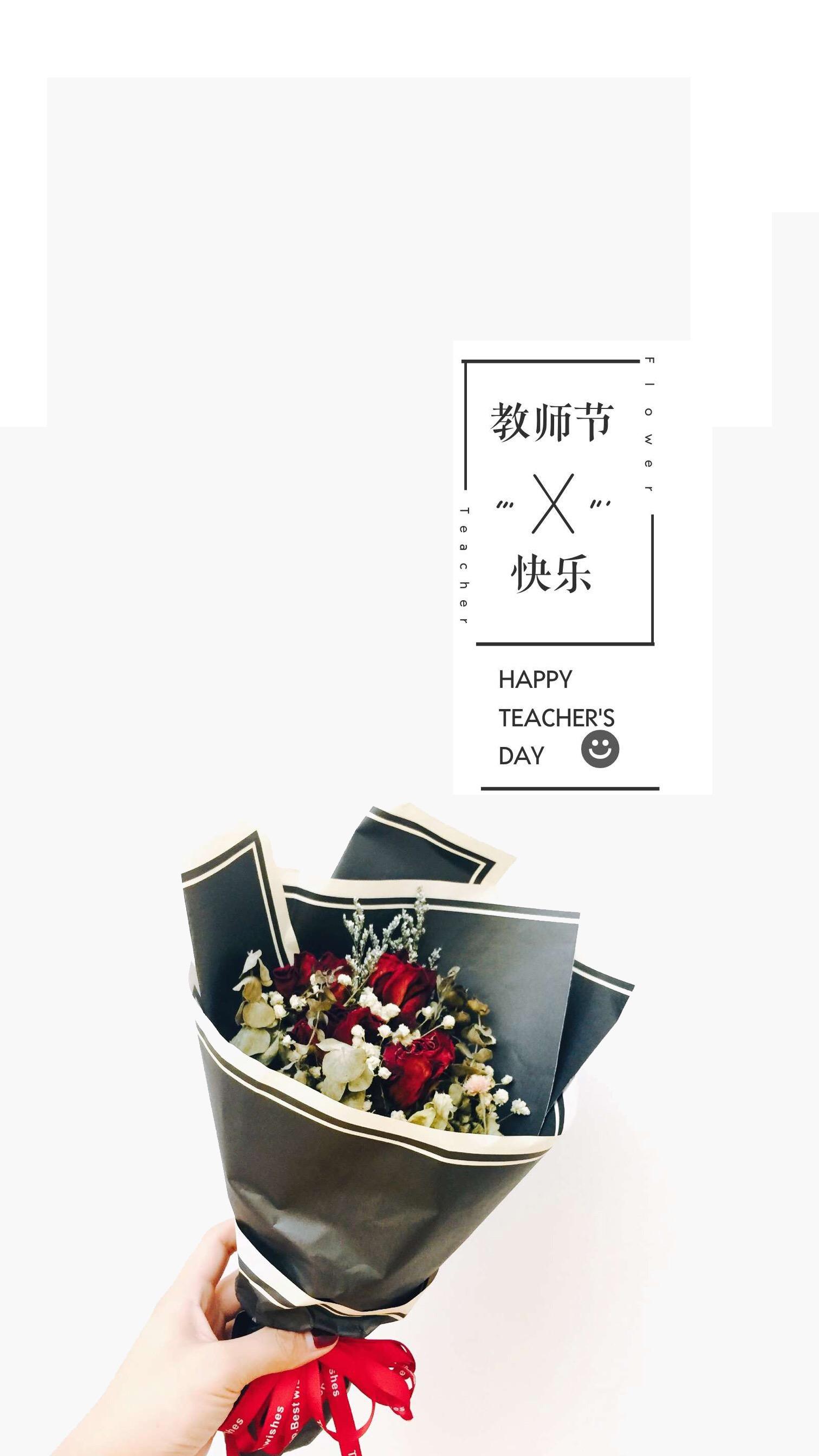 中国教师节4K清手机壁纸(二)壁纸尺寸1512*2688