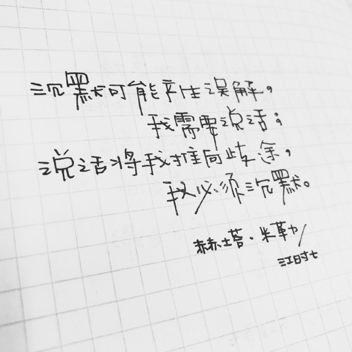 伤感/丧/感情文字朋友圈背景图