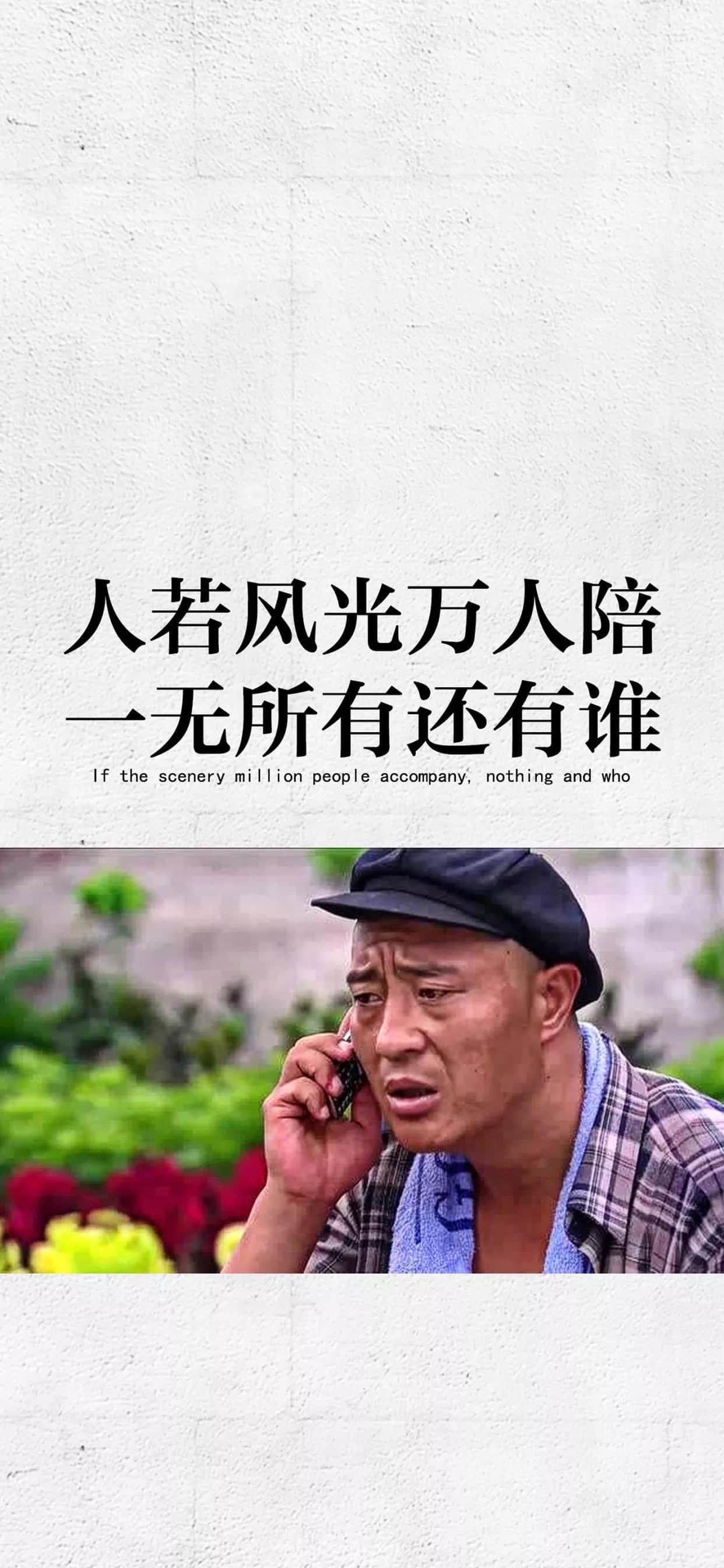 2019最扎心情感文字手机壁纸