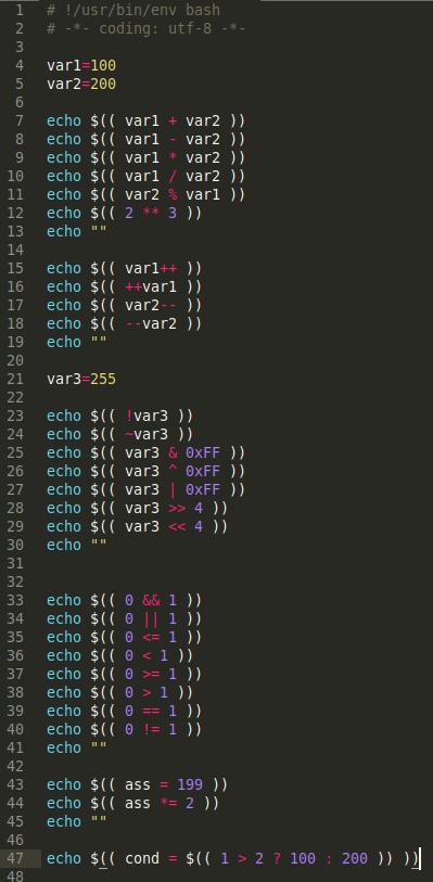 算数扩展测试代码