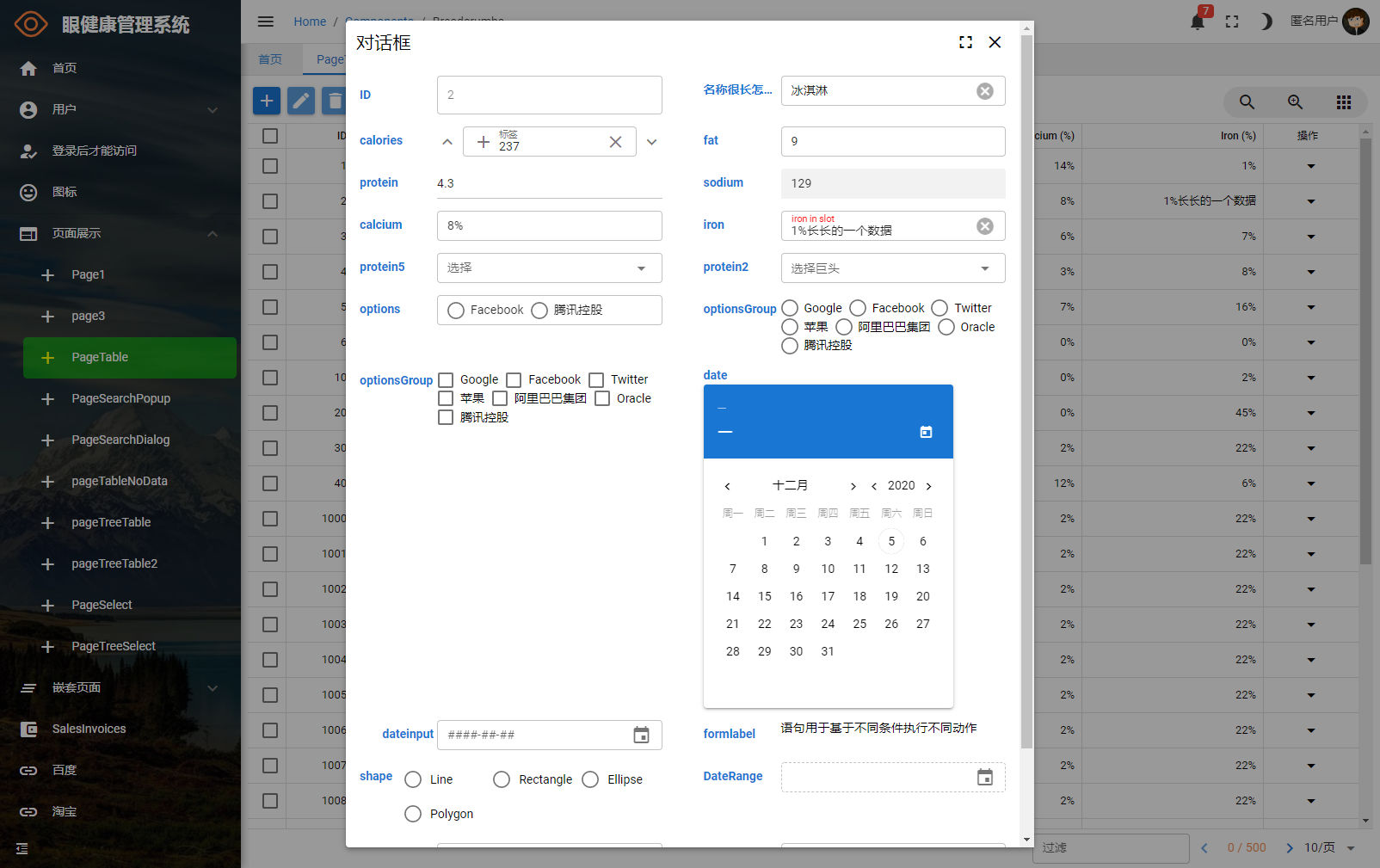 page_table_with_dialog