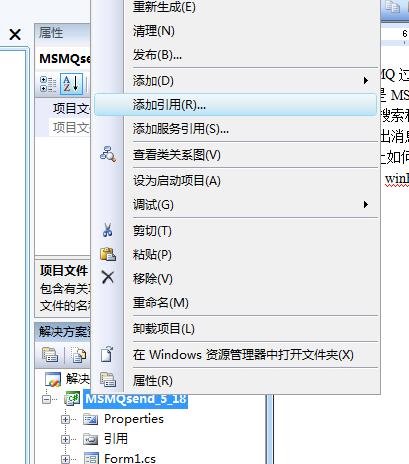 https://gitee.com/linxingyang/at-2020-10-02-image/raw/master/image/C-csharp/image/2015-05-22/02.png
