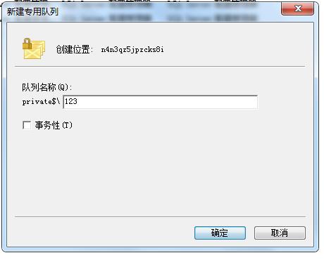 https://gitee.com/linxingyang/at-2020-10-02-image/raw/master/image/C-csharp/image/2015-05-22/07.png