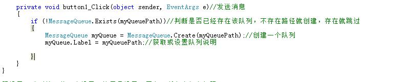 https://gitee.com/linxingyang/at-2020-10-02-image/raw/master/image/C-csharp/image/2015-05-22/08.png