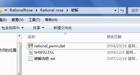 https://gitee.com/linxingyang/at-2020-10-02-image/raw/master/image/R-rationalrose/image/2014-11-25/15.png