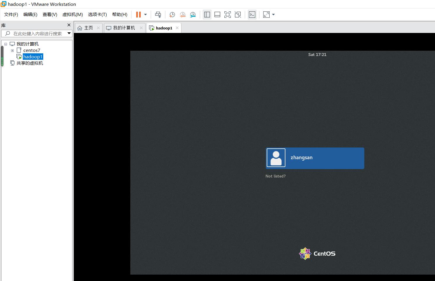 手把手教windows上安装linux虚拟机及环境配置教程
