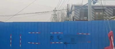 【动态】河北省新增49例本地无症状感染者!安阳一些村庄加强管控……