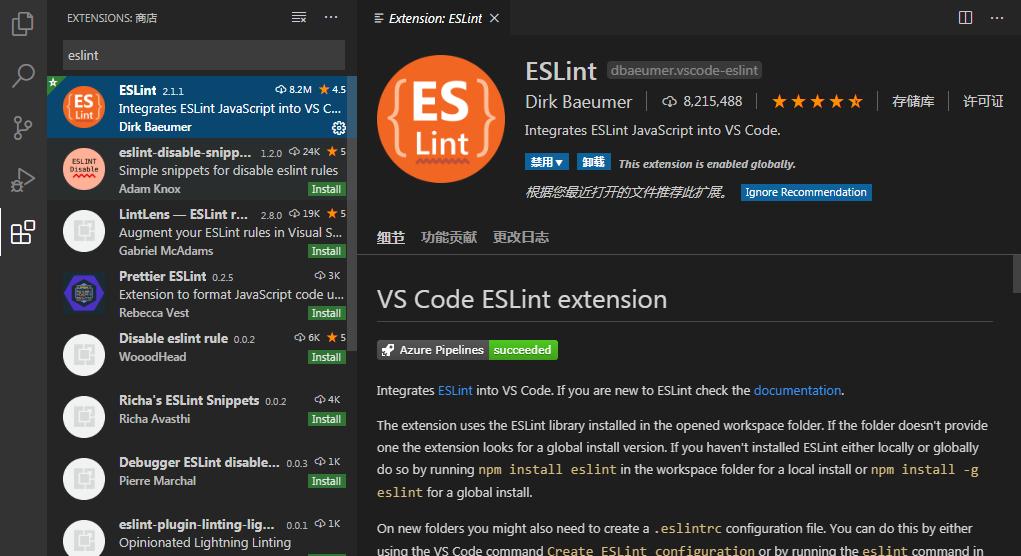 vscode-eslint.png