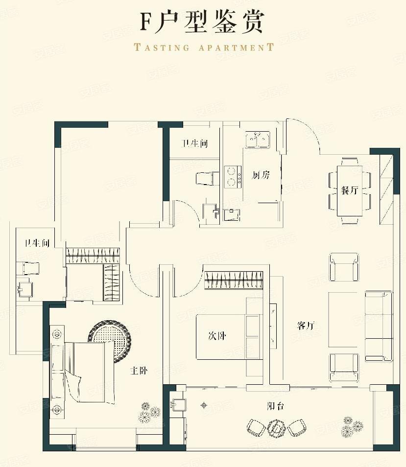 F户型2室2厅2卫1厨