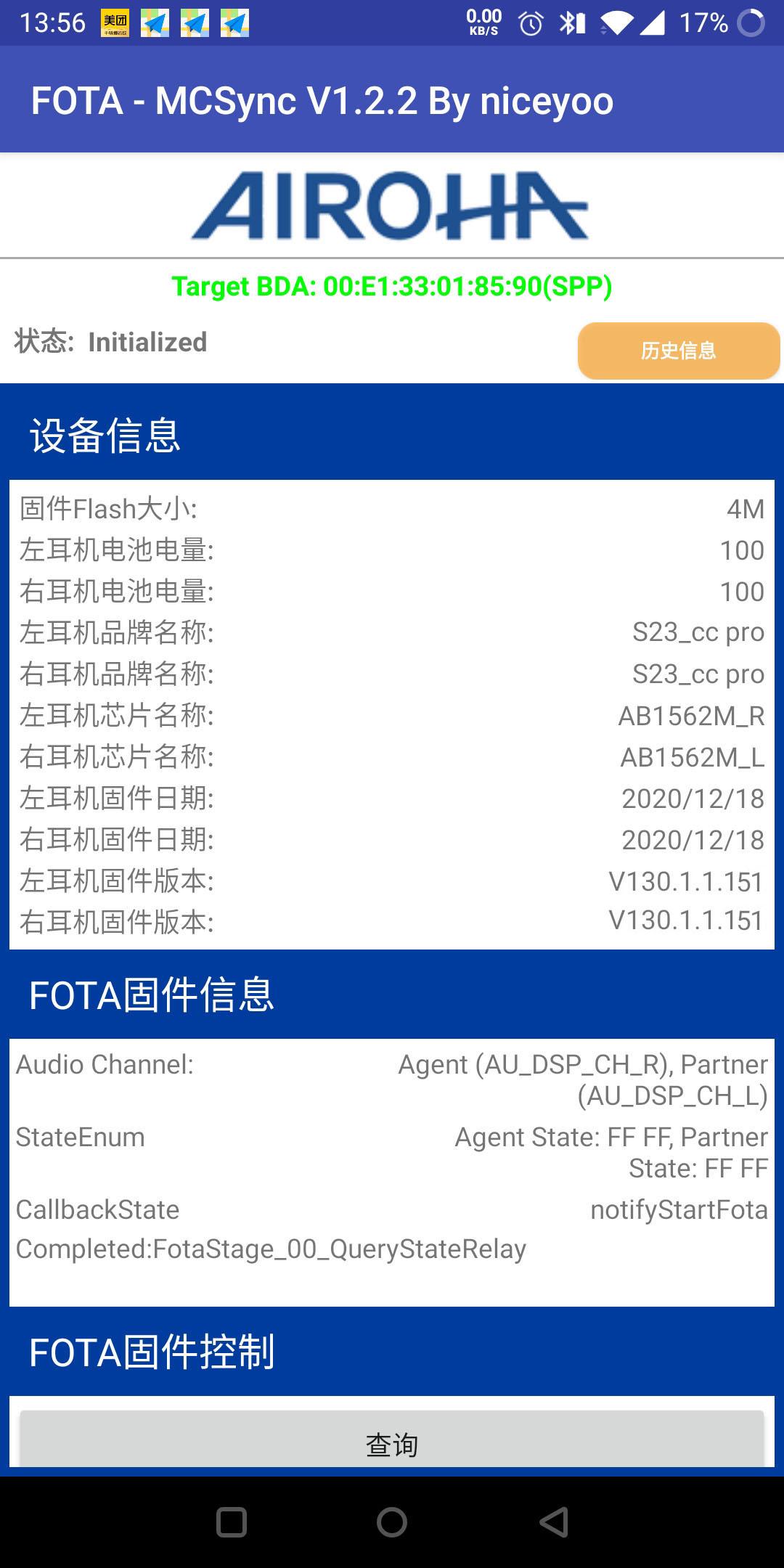 华强北悦虎最新151固件,1562M芯片151固件下载,各版本永久更新