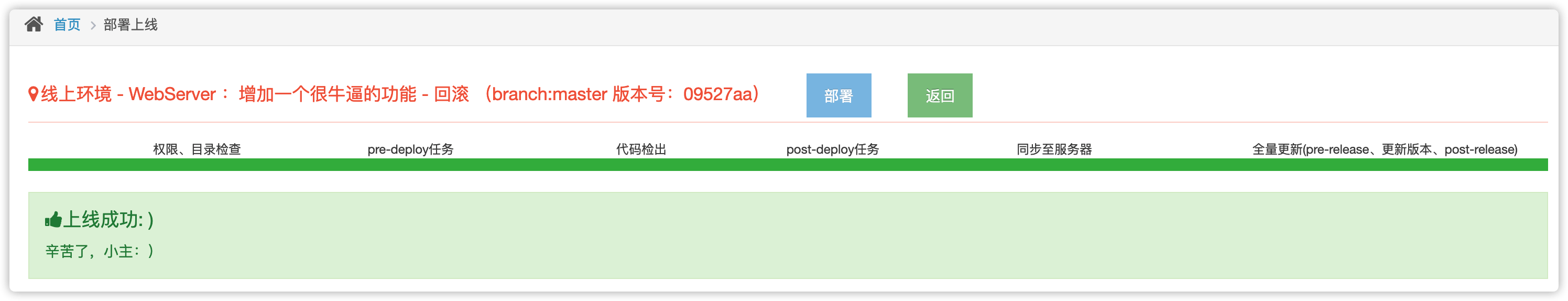 iShot2020-07-2020.21.38