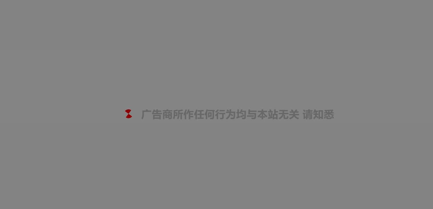 网站跳转其他页面PHP代码
