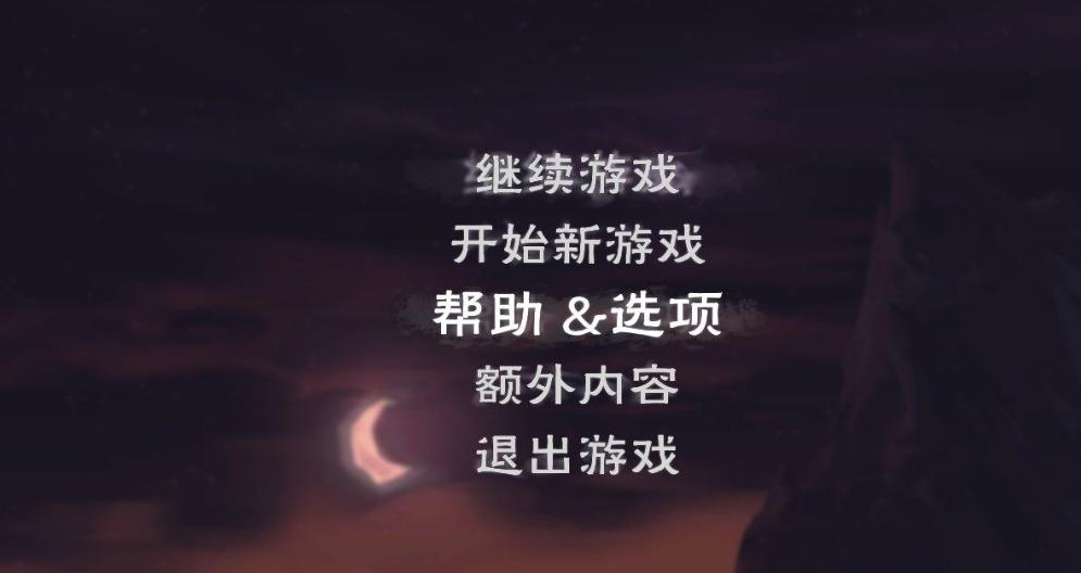 『单机游戏』-洞穴v1.0dc免安装中文版