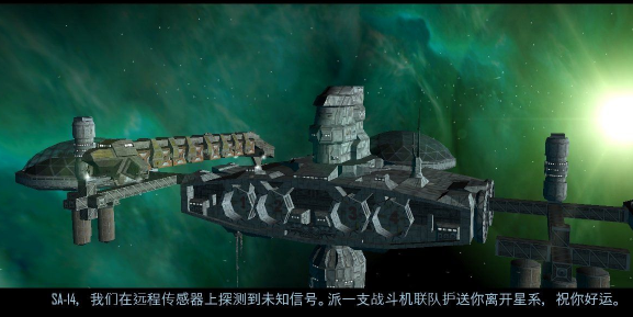 『单机游戏』-自由枪骑兵中文字幕完整中文版