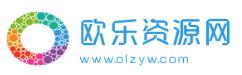 欧乐资源网-绿色软件-破解下载-游戏破解-游戏辅助-QQ活动-网站源码-技术教程