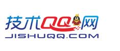 技术QQ网-专注QQ及微信红包活动_QQ新闻资讯_QQ软件下载