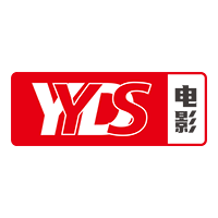 YYDS电影