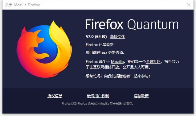 firefox-noupgrade-2.jpg