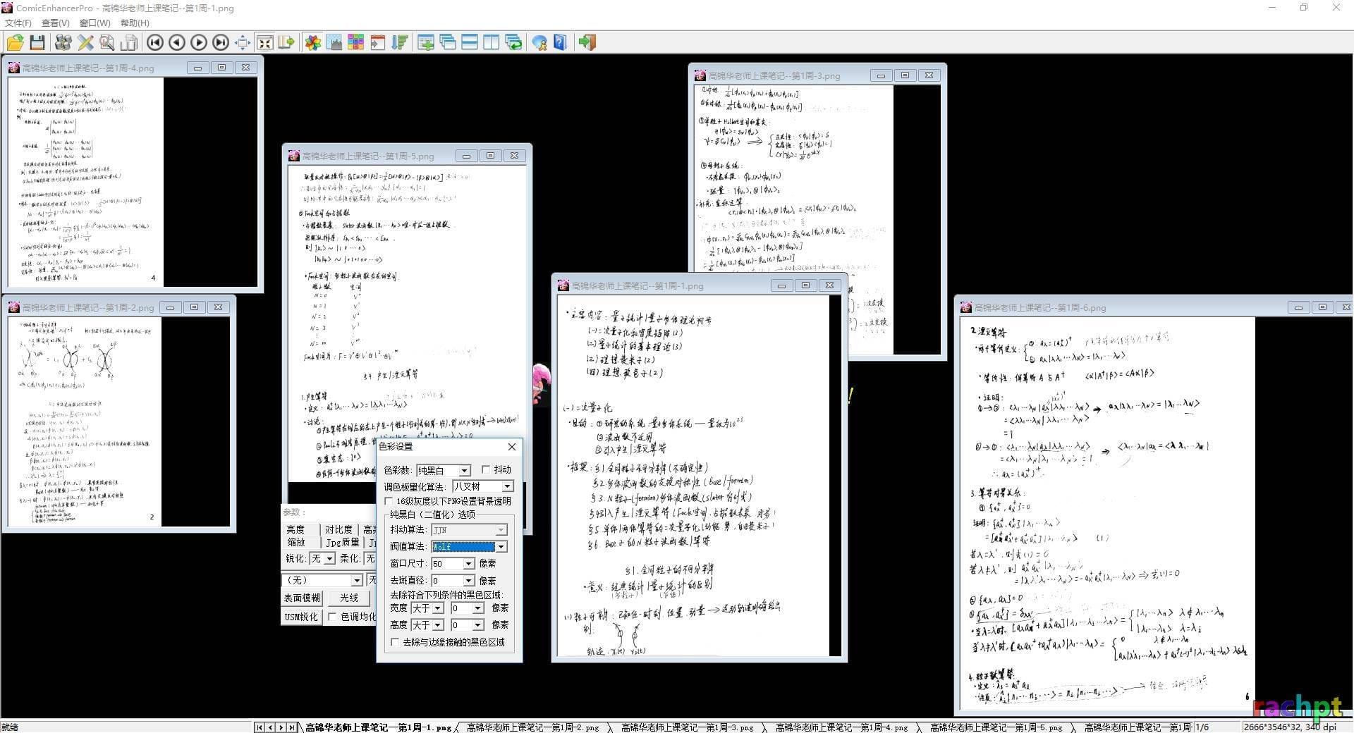 make-pdf-file-clear-5.jpg