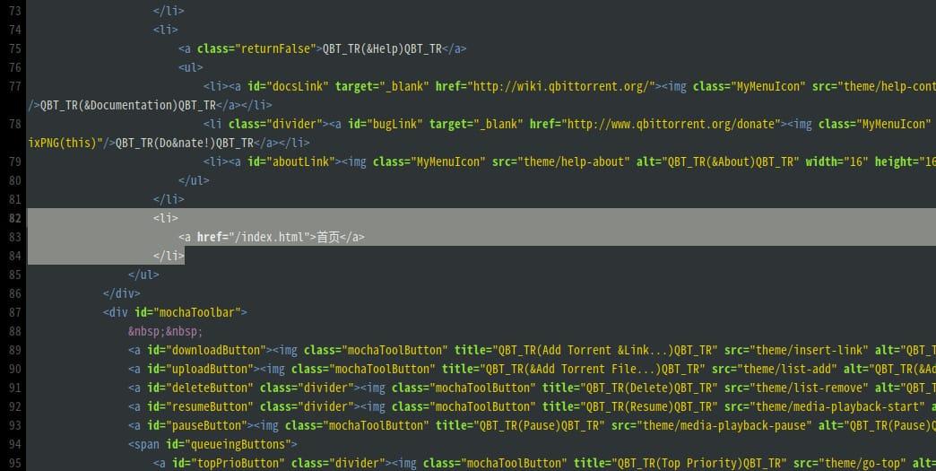 make-qbittorrent-from-source-code-2.jpg
