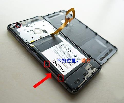 nubia-z11-battery-5.jpg