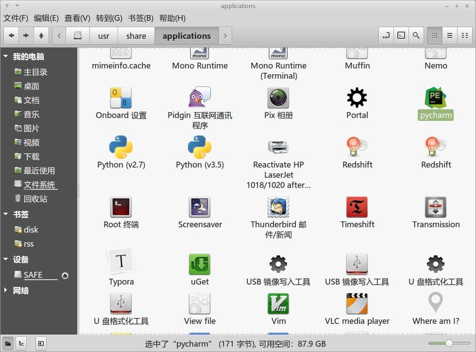 setting-protable-program-on-linux-1.jpg