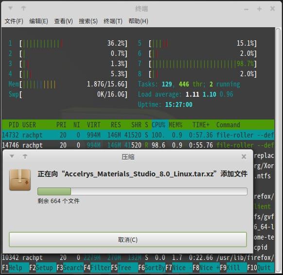 ubuntu-update-xz-to-5-2-2.jpg
