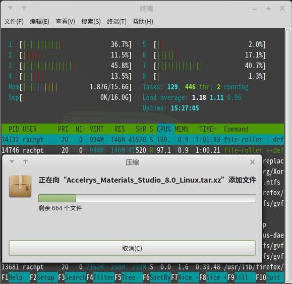 ubuntu-update-xz-to-5-2-3.jpg