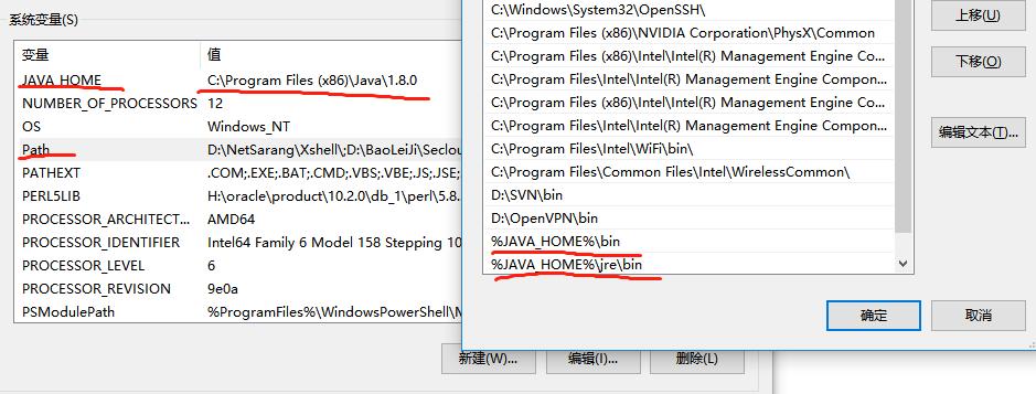 windows配置系统环境变量