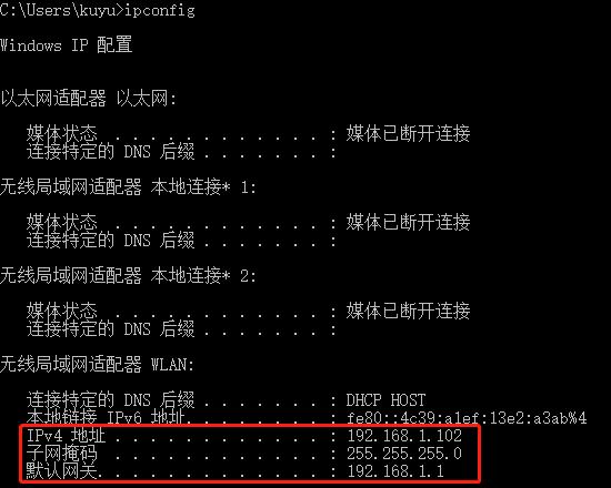 VM安装的虚拟机如何在局域网内互相访问
