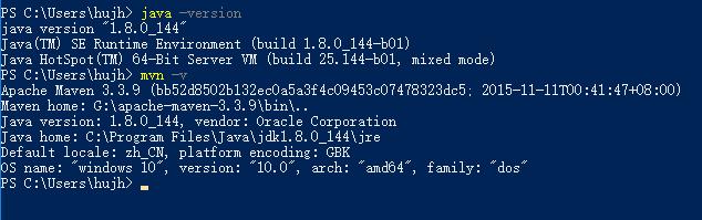 Java和maven配置
