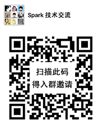 wechat_spark_streaming_small