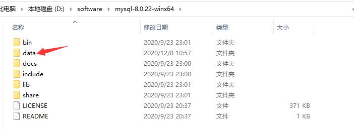 搞定MySQL安装难安装贵问题