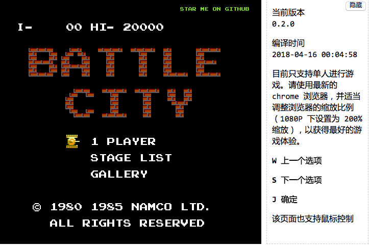 battle-city